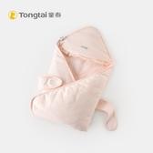 童泰新款新生兒純棉抱被男女寶寶用品床品嬰兒棉抱被抱毯