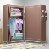 衣櫃 簡易衣櫃布藝組裝布衣櫃 鋼管加固鋼架衣櫥折疊簡約現代經濟型 晶彩生活