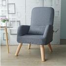單人孕婦餵奶椅子哺乳椅靠背椅兒童椅摺疊日式小沙發可愛懶人椅 小山好物