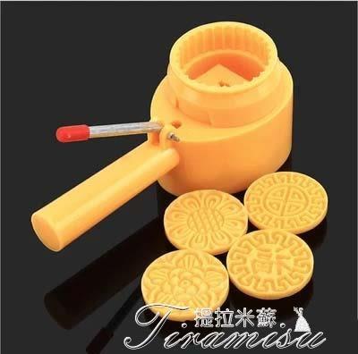 扣壓式 手壓可調厚度月餅模具50克100克125克每套5花片