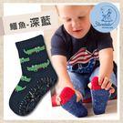 防滑輕薄學步襪-鱷魚深藍(9-11cm)...