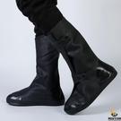 防雨鞋套男女防水加厚防滑耐磨底高筒防雪鞋套【創世紀生活館】