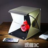 迷你折疊攝影棚 簡易便攜拍照LED柔光箱拍攝台 小型攝影箱26*28CM 玩趣3C