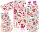 88柑仔店~ 正品APPLE iPhone 6 (4.7吋)三麗鷗HELLO KITTY軟殼彩繪透明殼手機殼手機套保護殼保護套