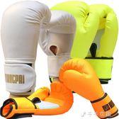 純色訓練拳擊手套成人散打搏擊泰拳仿皮比賽拳套  千千女鞋