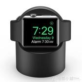 競技者 apple watch 1/2/3/4 桌面充電小支架蘋果智慧運動手錶 格蘭小舖