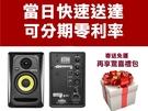 【缺貨】KRK RP4G3 4吋錄音室專用監聽喇叭 一對二顆【RP4G3/ROKIT 4】
