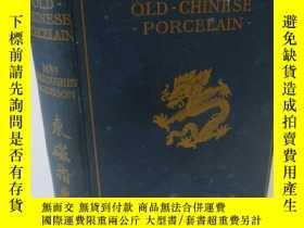 二手書博民逛書店How罕見To Identify Old Chinese Por