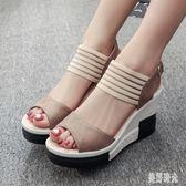 坡跟凉鞋 夏季新款露趾坡跟時尚仙女風坡跟凉鞋夏季新款后空百搭坡跟凉鞋 aj1788『美好時光』