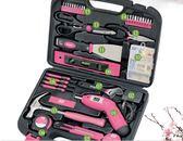 工具箱希孟粉色女士家用禮品工具套裝電動螺絲刀榔頭扳手鉗子五金收納箱-維多原創 免運