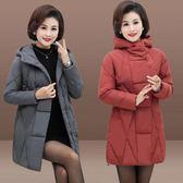 中老年羽絨棉服女中長款加厚保暖媽媽連帽棉衣大碼媽媽裝冬裝外套