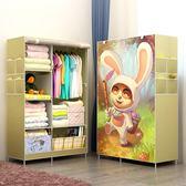 簡易衣櫃簡易衣櫃布藝布衣櫃雙人衣櫥鋼架組裝收納櫃儲物櫃宿舍經濟型衣櫃xw 全館免運