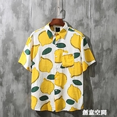 夏季薄款短袖花襯衫男女chic小清新夏威夷度假寬鬆沙灘檸檬襯衣潮 創意空間
