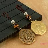 八卦鏡 風水閣 太極八卦鏡五帝錢銅錢鑰匙扣鑰匙圈掛件掛飾隨身攜帶