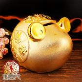 金鼠報喜 陶瓷鍍金招財金鼠存錢筒 含開光 臻觀璽世 IS4593