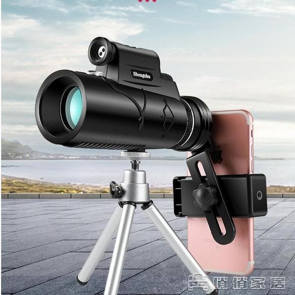望遠鏡 高倍高清夜視戶外人體一萬米單筒手機拍照演唱會便攜望眼鏡 【母親節特惠】