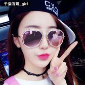 個性2018明星款圓臉偏光開車太陽眼鏡女潮 LQ1060『科炫3C』