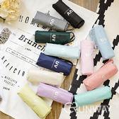 【現貨】馬卡龍五折傘 UV防曬晴雨傘 迷你小巧 客製化 可定製LOGO 摺疊口袋傘 折疊傘