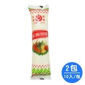 【合口味】香甜原味沙拉醬輕巧包100g(10入/包)x2包