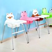 餐桌椅 寶寶餐椅兒童餐椅多功能可折疊便攜式椅子吃飯餐桌椅小孩飯桌【星時代女王】