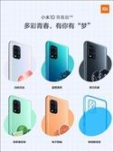 全新未拆Xiaomi 10 5G 青春版 6.57吋 6+128G 50X變焦手機/小米10 5G Lite 實體門市