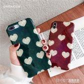 復古愛心貝殼紋iPhone xs max手機殼蘋果8plus/7/x/xr軟套6sp女款 溫暖享家