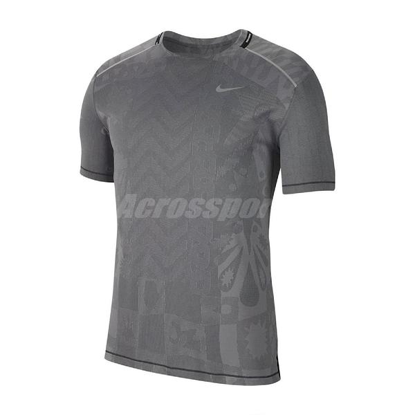 Nike 短袖T恤 TechKnit Wild Run Top 灰 男款 跑步 路跑 運動休閒 【ACS】 CJ5815-010