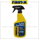 【愛車族】RAIN-X 潤克斯 美國原裝進口 撥水劑 (噴霧式)