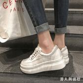 中大尺碼增高鞋  厚底小白鞋女秋季新款百搭韓版松糕鞋女西班牙小眾鞋子 DR3706【男人與流行】