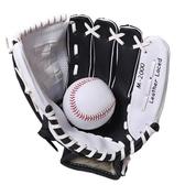 棒球壘球手套接球投球比賽內外野 兒童青少年成人訓練用 投手外場-凡屋