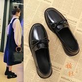 時尚英倫風一腳蹬平底鞋軟皮單鞋【橘社小鎮】