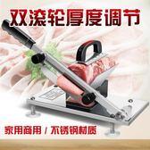 牛羊肉切片機手動 切肉機家用切肥牛刨肉片機凍肉商用加長刀片MJBL