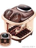 五折 足浴盆全自動按摩加熱泡腳桶恒溫電動泡腳盆足療機深桶洗腳盆  美斯特精品  YXS