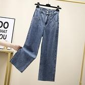 直筒牛仔褲春夏新款大碼牛仔褲胖MM韓版垂墜感九分褲直筒寬松休閑褲3F124.1號公館