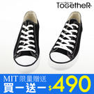ToGetheR+【TP45】MIT台灣製造,低統百搭帆布鞋(三色)