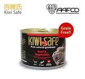 *WANG*【單罐賣場】紐西蘭 吉維氏Kiwi Safe《貓用-無穀主食罐》185g
