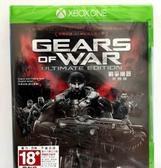 Xbox One  戰爭機器 究極版 中文版 實體版  全新沒拆