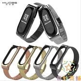 小米手環腕帶替換帶不銹鋼運動防水金屬手環【奇妙商鋪】