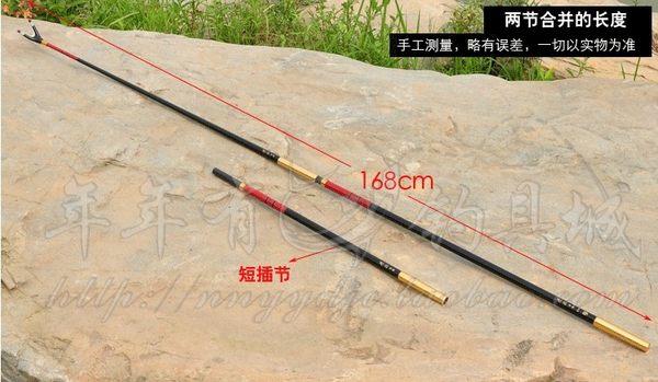 [協貿國際]  1.7變2.1米插節並繼架桿
