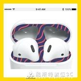 airpods蘋果無線耳機貼紙防塵貼保護膜充電盒蓋子黑點清理防鐵粉 交換禮物