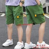 男童短褲工裝褲新款潮夏季薄款外穿五分褲子休閑寶寶中褲【齊心88】