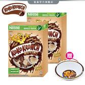 【雀巢】雙色可可脆片早餐脆片330g X2盒 送早餐碗 / 小朋友最愛