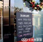 45*60 無框黑板掛式可擦掛牆寫粉筆小黑板雙面 生活樂事館