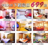 【85涵館】85大樓民宿-高雄Motel-高雄85大樓
