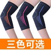 運動護肘男女籃球羽毛球網球健身護臂夏季護具保暖薄款透氣護手肘