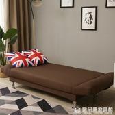 小戶型沙發出租房可折疊沙發床兩用臥室簡易沙發客廳懶人布藝沙發『歐尼曼家具館』