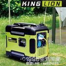 3000W汽油發電機3kw超靜音戶外小型...