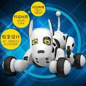 現貨出清 電動小狗玩具狗狗走路會唱歌機器狗智慧電子狗遙控機器人仿真會叫 igo 8-17