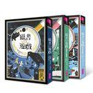 3C世代的《福爾摩斯》、書籍版《寶可夢》 一本從愛書人、推理迷,到遊戲玩家皆不忍...