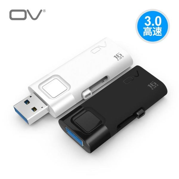 隨身碟U盤16g USB3.0U盤16G 輕存儲伸縮16g高速車載繫統閃存盤 免運直出 交換禮物